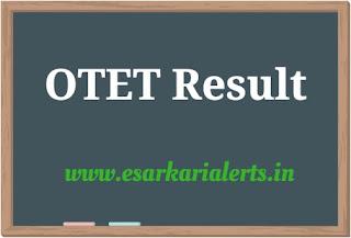 OTET Result 2017