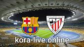 مباراة أتلتيك بلباو وبرشلونة بث مباشر بتاريخ 17-04-2021 كأس ملك إسبانيا