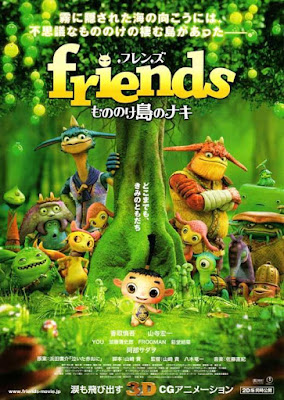Friends Naki On The Monster Island 2011 DVD R2 PAL Spanish