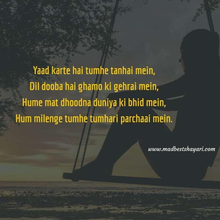 Sad Status In Hindi For Helo App