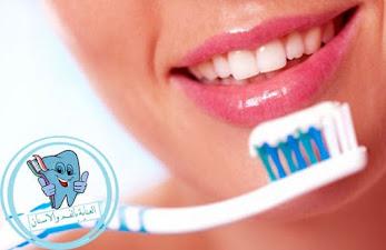 احسن معجون تبييض اسنان, افضل نوع معجون اسنان للتبييض,افضل معجون تبييض اسنان,أفضل معجون اسنان للتبييض,احسن معجون اسنان للتبييض,أفضل معجون أسنان للتبييض,اقوى معجون اسنان للتبييض,افضل معاجين تبييض الاسنان,ماهو افضل معجون اسنان للتبييض