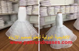 خطوات تفصيل كلوش فستان زفاف سمكة بنايق 2020