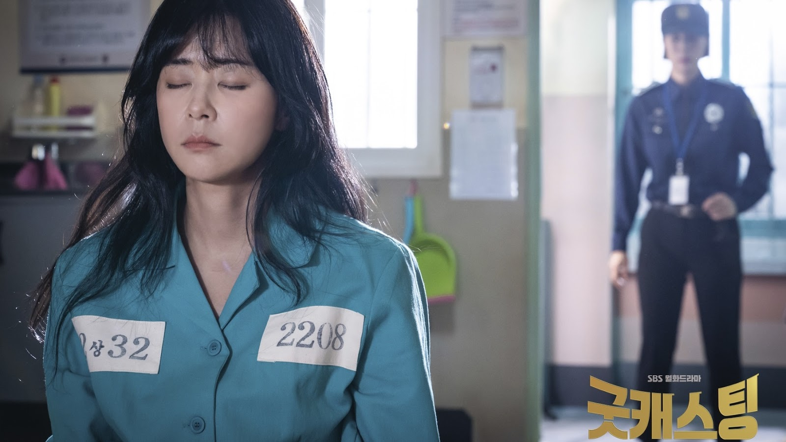 The Latest Episode of The Drama 'Good Casting' Returns to Get The Highest Rating
