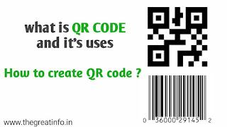 qr code kya hai kaise scan kare in hindi