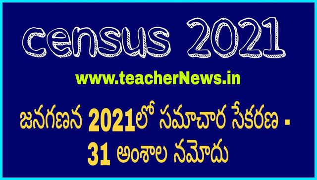 Census 2021 DATA Collection for Registration of 31 items