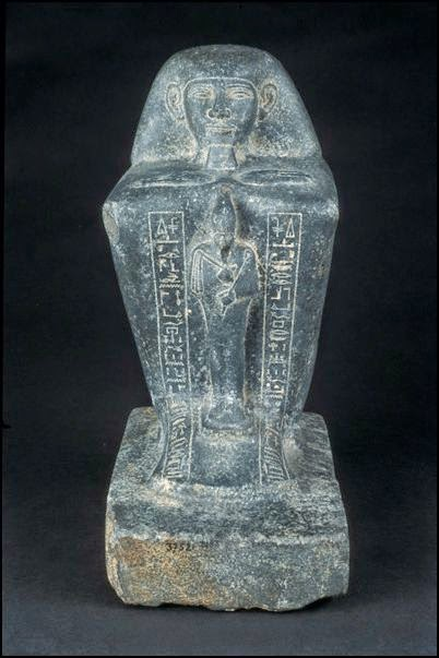 Amun-Ra Egyptology Blog: Museum Pieces - Block statue of Nes