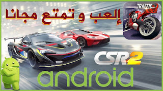Racing Games Play Free