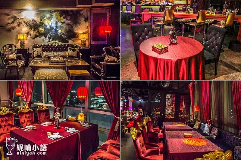 【京華城美食】China Pa 中國父音樂餐廳。超高質感中式餐酒館