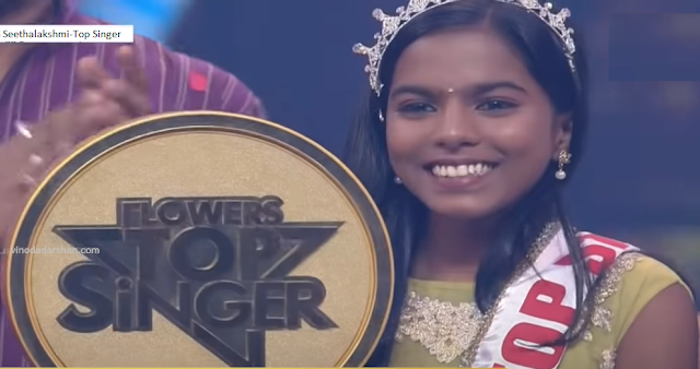 Seethalakshmi- Flowers top singer winner