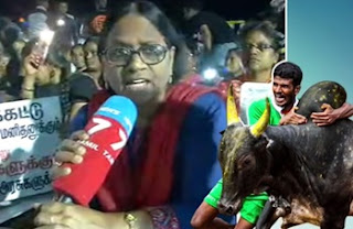Protest intensifies at Trichy : reporter update | News 7 Tamil