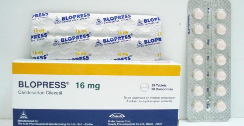 سعر ودواعي استعمال دواء بلوبرس Blopress للقلب