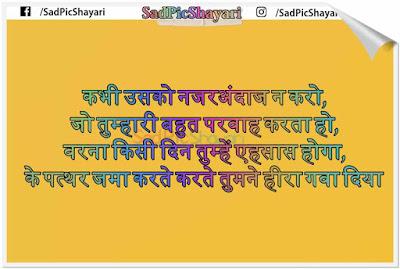shayari for motivation