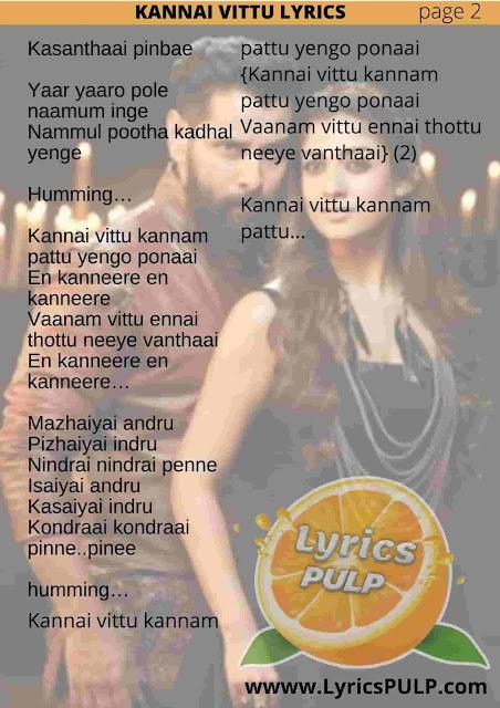 Kannai Vittu Lyrics - Iru Mugan   Vikram, Nayanthara