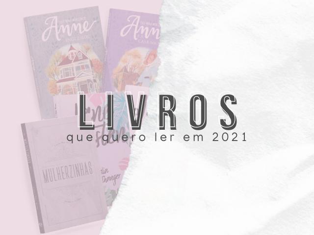 Wishlist Literária: 2021