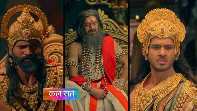 Radha Krishn: Krishna - Arjun Gatha S3  20 September Episode