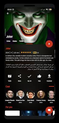تحميل تطبيق tvioo app لمشاهدة الافلام العالمية و المسلسلات  و القنوات المشفرة 2020