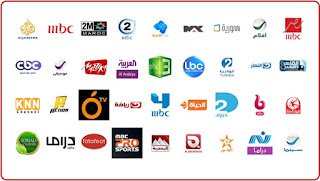 FREE ARABIC IPTV LINKS 25/05/2017
