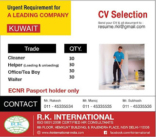 Leading Company Requirement for Kuwait