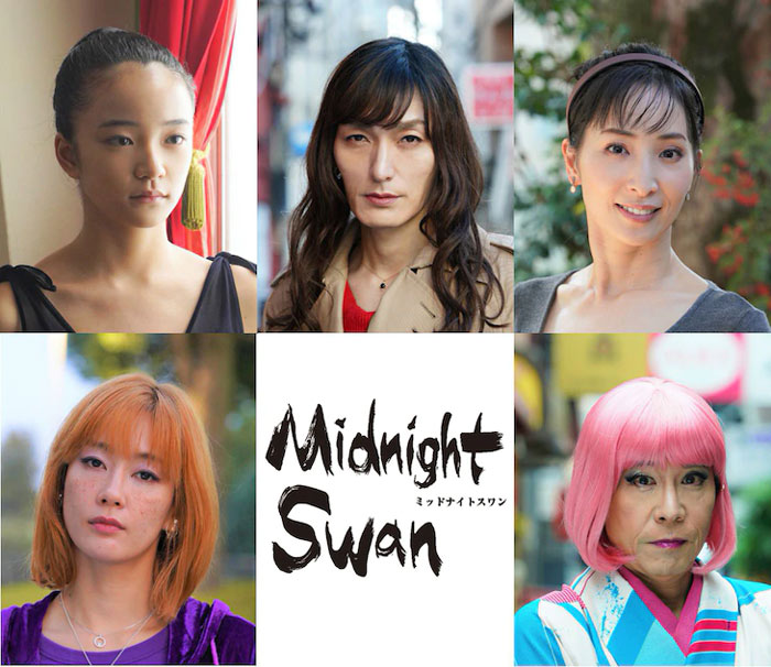 Midnight Swan film - Eiji Uchida - reparto