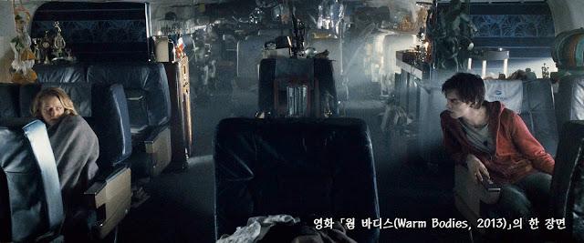 웜 바디스(Warm Bodies, 2013) scene 02