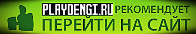 https://partglo.ru/affiliate/11019127