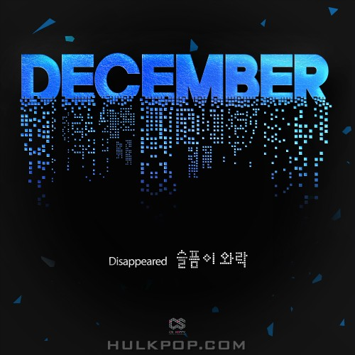December – Disappeared… – Single