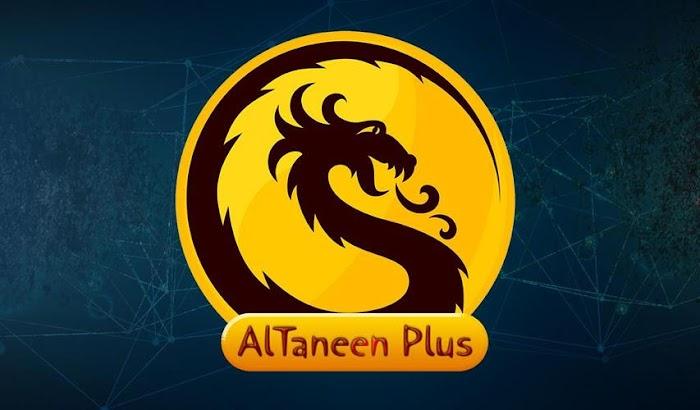 تطبيق الاحلام  ALTANEEN PLUS TV تطبيق قنوات عربية بث مباشر و افلام و مسلسلات حصرية