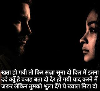 sad quotations hindi