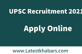 UPSC Recruitment 2021: Union Public Service Commission Public Prosecutor, Economic Officer, Assistant Executive Engineer 2021