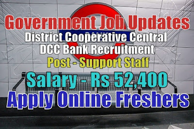 DCC Bank Recruitment 2020