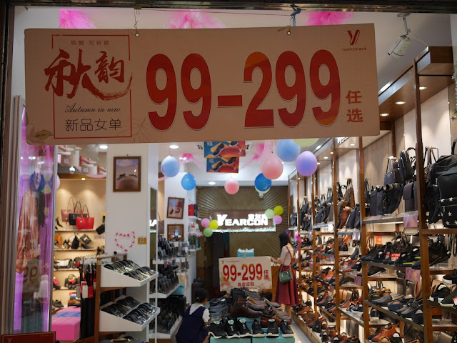Autumn sale sign in Zhongshan