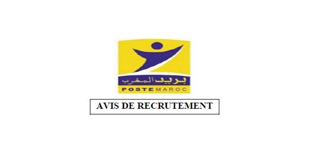 بريد المغرب لائحة المدعوين لإجراء مباريات توظيف 25 منصبا في عدة تخصصات
