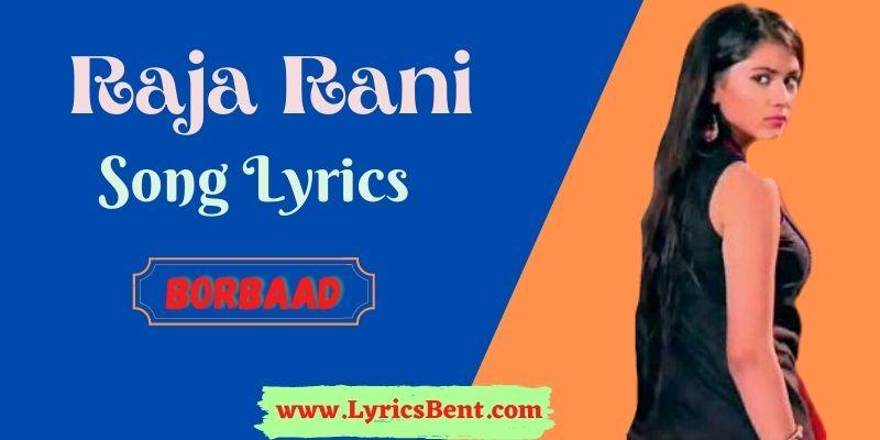 Raja Rani Song Lyrics
