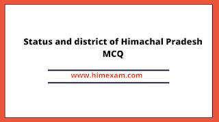 Status and district of Himachal Pradesh MCQ