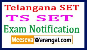 Telangana SET Notification 2017 | TS SET 2017 Notification