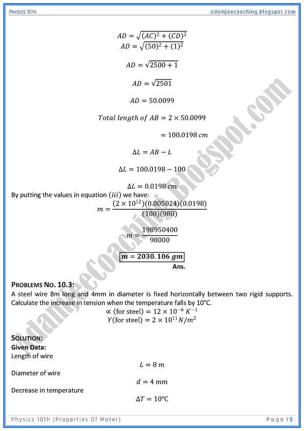 Adamjee Coaching: Properties of Mater - Solved Numericals - Physics 10th