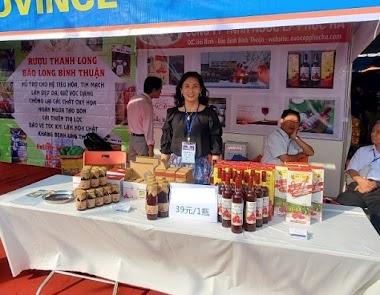 FOOD EXPO 2017