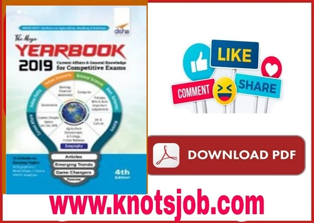 Download Latest The Mega Yearbook 2019 PDF For All Competitive Exam