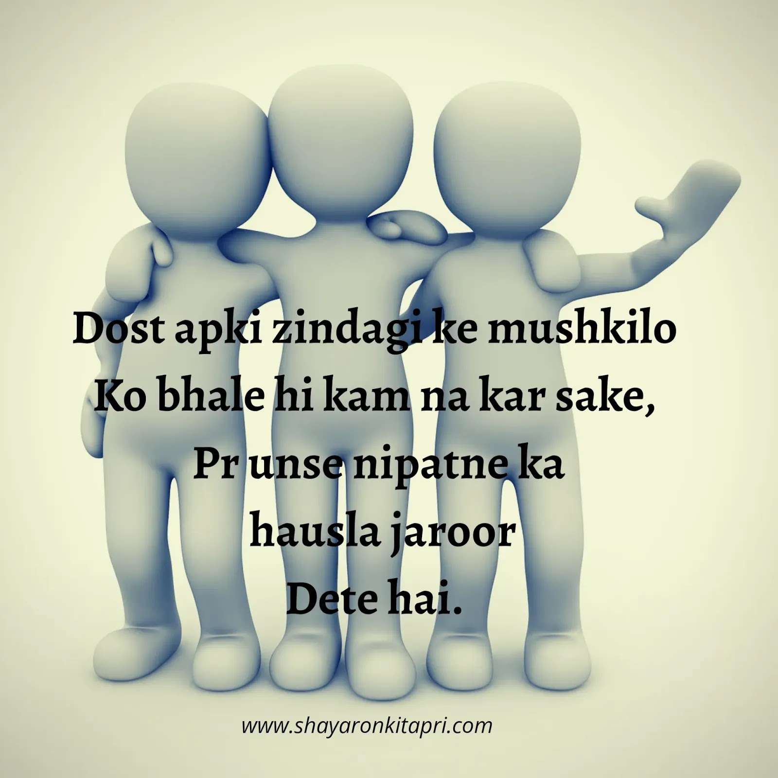 friendship-day-quotes