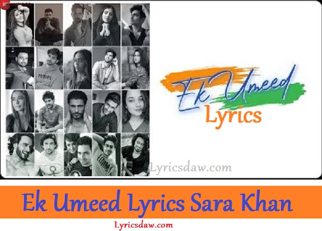 Ek Umeed Lyrics