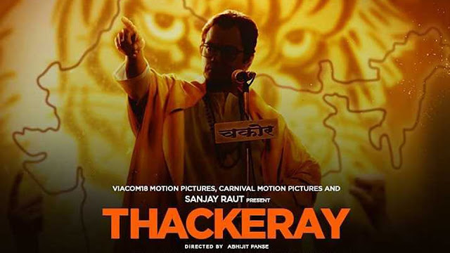 #TheLifesWayReviews - THACKERAY - #Movie #Drama @NetflixSA #Bollywood #Biography #TrueEvents