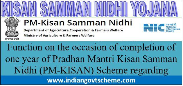 Pradhan+Mantri+Klsan+Samman+Nidhi