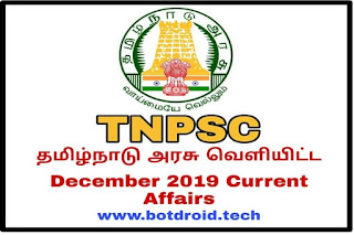 tnpsc gov current affairs december 2019