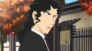 Hellominju.com : 名探偵コナンアニメ 伊織無我(CV:小野大輔) | Detective Conan | Hello Anime !