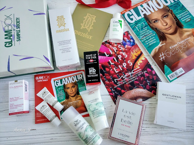 GlamBox, коробочки красоты, Wella, Five Elements, Clarins, Cerave, Librederm, Make Up For Ever, Givenchy, Lancome, MAC,
