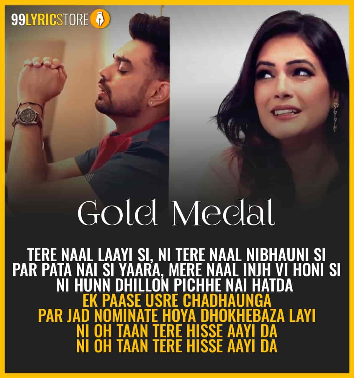 Gold Medal Punjabi Song Sung by Gaggi Dhillon and Jaisveen
