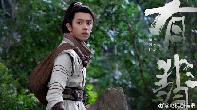 legend of fei chen ruoxuan