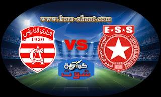 مشاهدة مباراة النجم الساحلي والافريقي بث مباشر 15-06-2019 الرابطة التونسية لكرة القدم