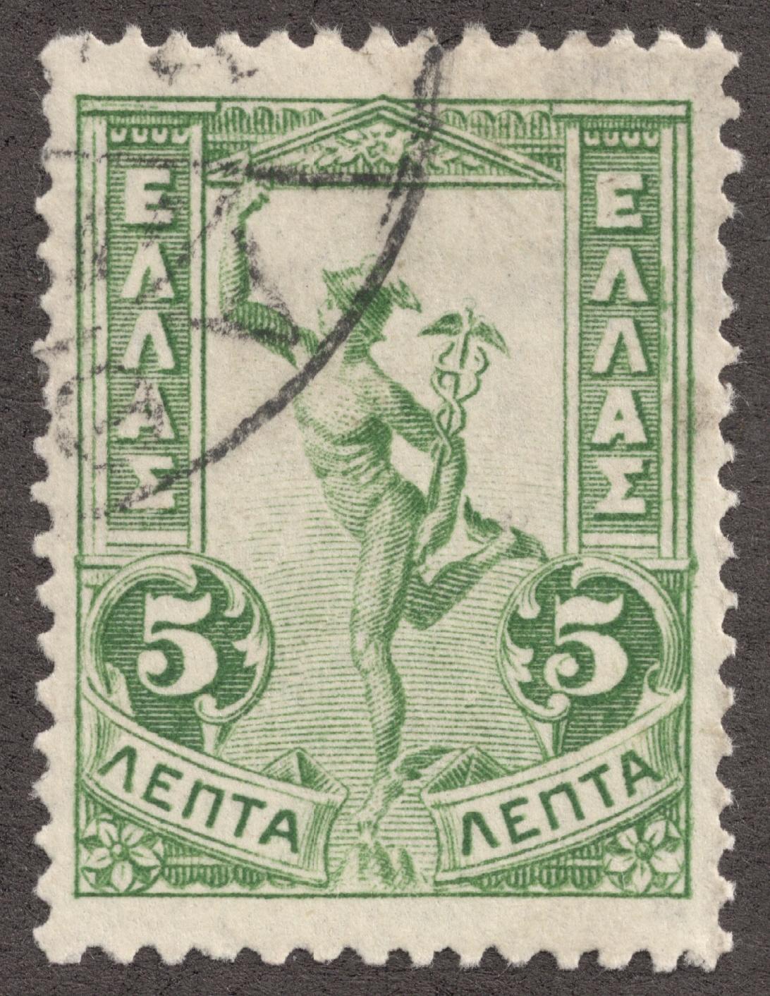 Scott stamp catalogue