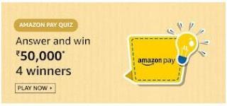 Amazon Pay Quiz Answers   Win Rs.50000 Amazon Pay Balance